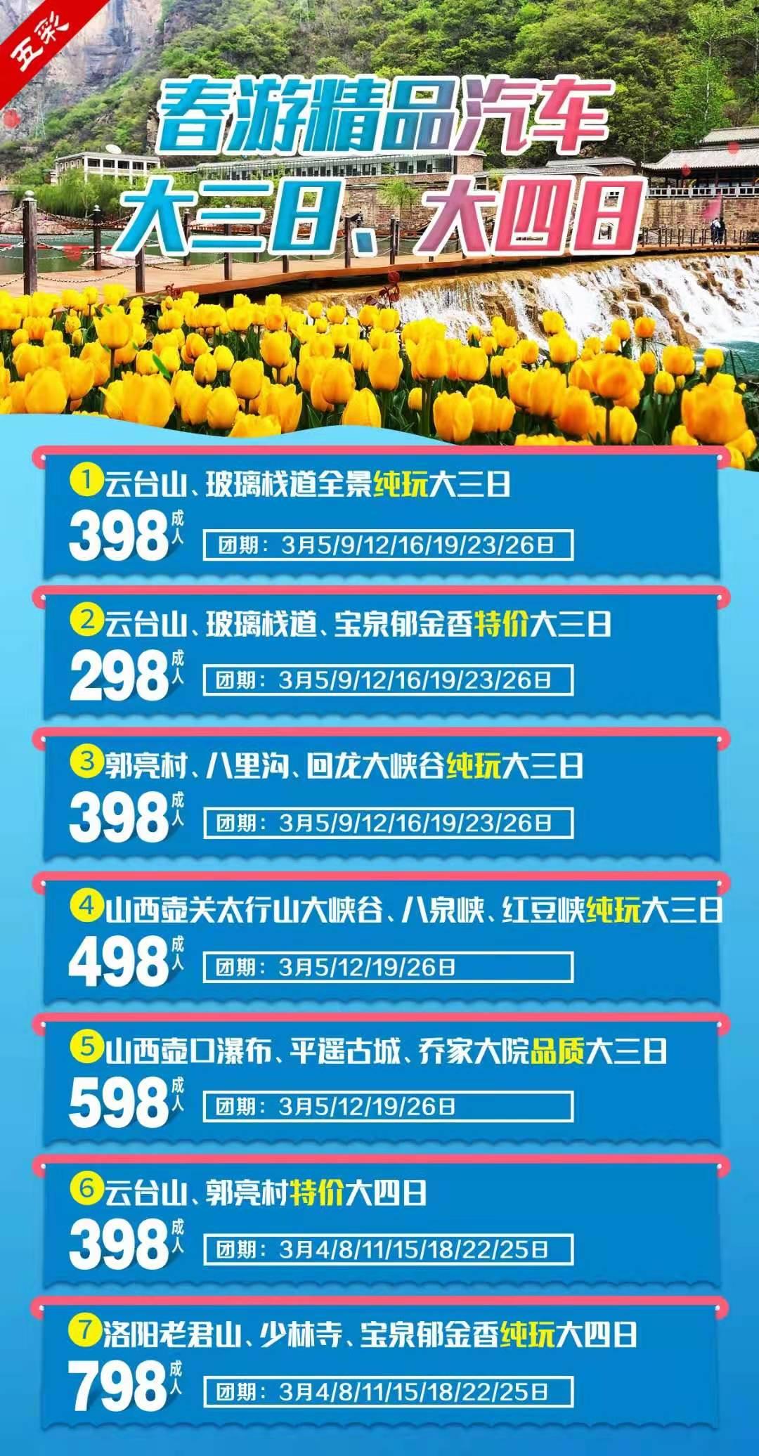 河南德赢最新登录网址_德赢vwin官方网站055汽车汇总