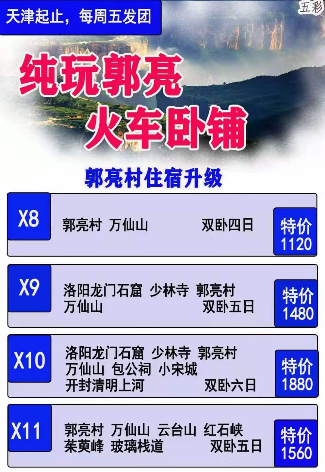 纯玩郭亮双卧5